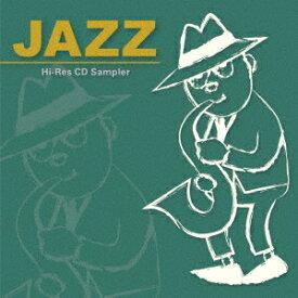 これがハイレゾCDだ! ジャズで聴き比べる体験サンプラー [ (V.A.) ]