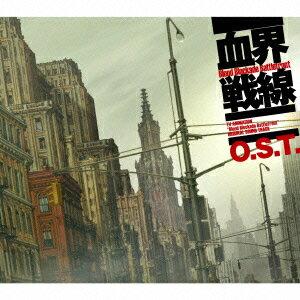 TVアニメ『血界戦線』オリジナル・サウンドトラック [ 岩崎太整 ]