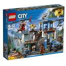 レゴ(LEGO)シティ 山のポリス指令基地 60174