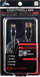 PS3用 コントローラ充電ケーブルHG/4m