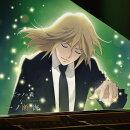 「ピアノの森」一ノ瀬海 至高の世界