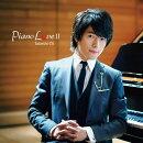 Piano Love 2