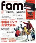 【入荷予約】fam Spring Issue 2017