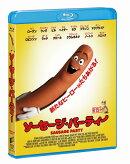 ソーセージ・パーティー【Blu-ray】