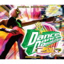 ダンス・ダンス・レボリューション 2ndMIX オリジナル・サウンドトラック デラックス・エディション(2CD+DVD)