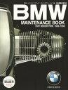 OD>BMWメンテナンスブック限定復刊OD版 完全整備分解手帖