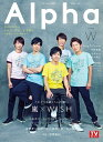 TV GUIDE Alpha EPISODE W 嵐×WISH (TVガイドMOOK TVガイドアルファ VOL.23)