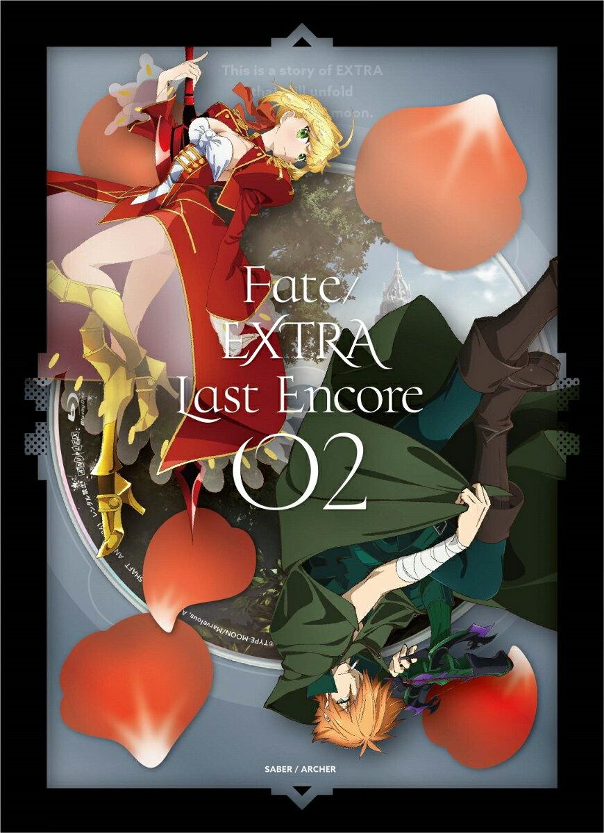 Fate/EXTRA Last Encore 2(完全生産限定版)【Blu-ray】 [ 阿部敦 ]