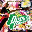 ダンス・ダンス・レボリューション 2ndMIX オリジナル・サウンドトラック(2CD)