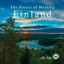 癒しの森〜フィンランド