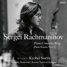ラフマニノフ:ピアノ協奏曲第3番/ピアノ・ソナタ第2番 [ 反田恭平 ]