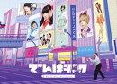 でんぱジャック -World Wide Akihabara-