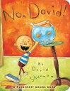 No, David! NO DAVID-BOARD (David Books [Shannon]) [ David Shannon ]