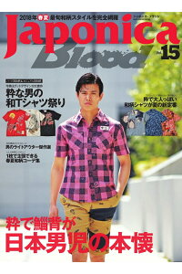 japonicaBlood(vol.15)
