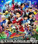 宇宙戦隊キュウレンジャー Blu-ray COLLECTION 4【Blu-ray】