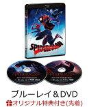 【楽天ブックス限定先着特典】スパイダーマン:スパイダーバース ブルーレイ&DVDセット(初回生産限定)【Blu-ray】…