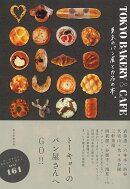 TOKYO BAKERY&CAFE