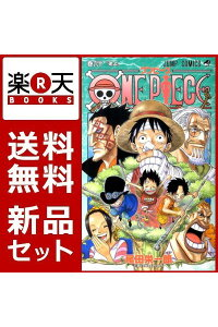ONEPIECE(ワンピース)1-60巻セット(ジャンプ・コミックス)[尾田栄一郎]