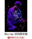 【先着特典】TAEMIN THE 1st STAGE 日本武道館(初回限定盤 Blu-ray)(BIG POSTCARD Type-B付き)【Blu-ray】