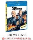 【楽天ブックス限定先着特典】ワイルド・スピード/スーパーコンボ ブルーレイ+DVD(クリアステッカー付き)【Blu-ray】…