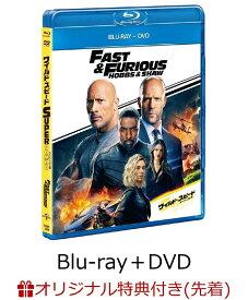 【楽天ブックス限定先着特典】ワイルド・スピード/スーパーコンボ ブルーレイ+DVD(クリアステッカー付き)【Blu-ray】 [ ドウェイン・ジョンソン ]