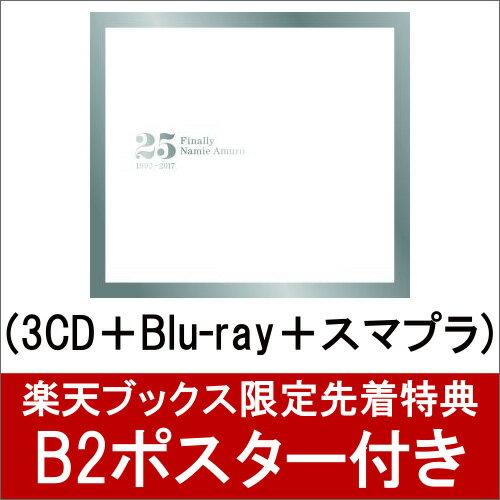 【楽天ブックス限定先着特典】Finally (3CD+Blu-ray+スマプラ) (B2ポスター 楽天ブックスVer.付き) [ 安室奈美恵 ]