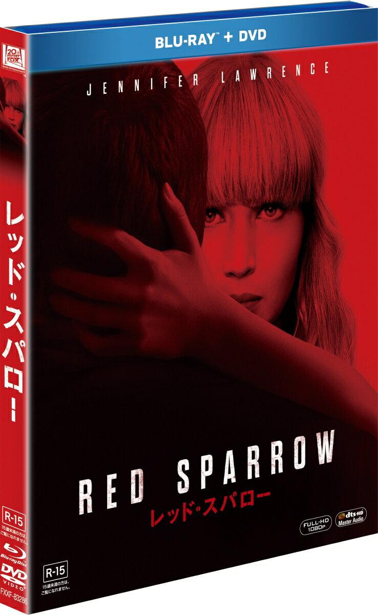 レッド・スパロー 2枚組ブルーレイ&DVD【Blu-ray】 [ ジェニファー・ローレンス ]
