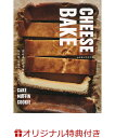 CHEESE BAKE【楽天ブックス限定特典付】 混ぜるだけで作れるケーキ、マフィン、クッキー [ ムラヨシマサユキ ]