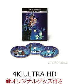 【楽天ブックス限定グッズ+先着特典+他】ソウルフル・ワールド 4K UHD MovieNEX【4K ULTRA HD】(コレクターズカード+オリジナル・エコバッグ+他) [ ジェイミー・フォックス ]