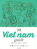 Vietnam guide 24H