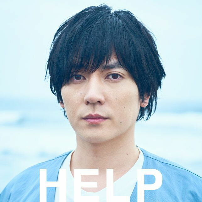 HELP (初回盤 CD+DVD) [ flumpool ]