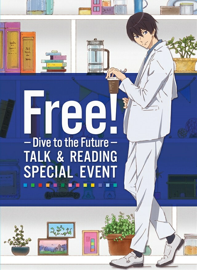 Free! -Dive to the Future- トーク&リーディング スペシャルイベント [ 島崎信長 ]