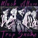 蛇香のライラ 〜Allure of MUSK〜 主題歌&サウンドトラック