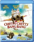 チキ・チキ・バン・バン【Blu-ray】