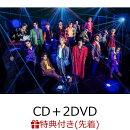 【先着特典】THE RIOT (CD+2DVD) (特典内容未定)