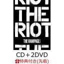 【先着特典】THE RIOT (CD+2DVD) (B2ポスター付き) [ THE RAMPAGE from EXILE TRIBE ]