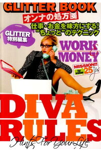 DIVARULES(WORK&MONEY)