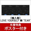 【輸入盤】LOVE YOURSELF 轉 'TEAR' (ポスター付き)