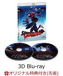 【楽天ブックス限定先着特典】スパイダーマン:スパイダーバース IN 3D(初回生産限定)【Blu-ray】+アクリルスマホ…