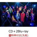 【先着特典】THE RIOT (CD+2Blu-ray) (特典内容未定) [ THE RAMPAGE from EXILE TRIBE ]