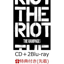 【先着特典】THE RIOT (CD+2Blu-ray) (B2ポスター付き) [ THE RAMPAGE from EXILE TRIBE ]