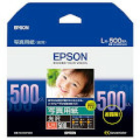 KL500PSKR 写真用紙<光沢> (L版/500枚)