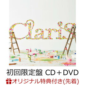 【楽天ブックス限定先着特典】Fight!! (初回限定盤 CD+DVD)(オリジナルジャケ写サイズステッカー) [ ClariS ]