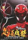 超英雄祭 KAMEN RIDER×SUPER SENTAI LIVE&SHOW 2013 [ 馬場良馬 ]