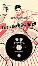【先着特典】レッツゴーボウリング (KUWATA CUP 公式ソング) (完全生産限定盤 CD+グッズ) (新春ストライクステッカ…
