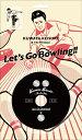 【先着特典】レッツゴーボウリング (KUWATA CUP 公式ソング) (完全生産限定盤 CD+グッズ) (新春ストライクステッカー…