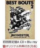 【楽天ブックス限定先着特典】ベストバウト2006-18 (初回限定盤A CD+Blu-ray) (30周年記念オリジナルラバーバンド…