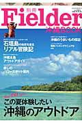 沖縄BOOK