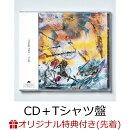 【楽天ブックス限定条件あり特典】Case (CD+Tシャツ盤)(缶ミラー(ファミリーマート受け取り限定))