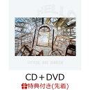 【先着特典】HELLO EP (CD+DVD) (A4クリアファイル)